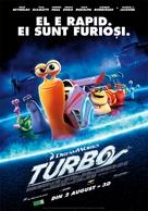 Turbo - Romanian Movie Poster (xs thumbnail)