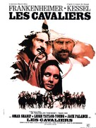 The Horsemen - French Movie Poster (xs thumbnail)