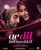 Ae Dil Hai Mushkil - Indian Movie Poster (xs thumbnail)