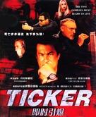 Ticker - Chinese poster (xs thumbnail)