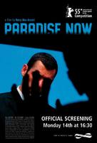 Paradise Now - British Movie Poster (xs thumbnail)