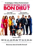 Qu'est-ce qu'on a fait au Bon Dieu? - French DVD cover (xs thumbnail)