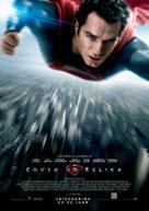 Man of Steel - Serbian Movie Poster (xs thumbnail)