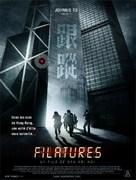 Gun chung - French Movie Poster (xs thumbnail)