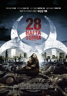 28 Weeks Later - Turkish Theatrical poster (xs thumbnail)