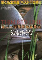 The Thin Red Line - Japanese Movie Poster (xs thumbnail)