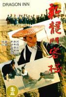 Dragon Inn - Hong Kong Movie Cover (xs thumbnail)