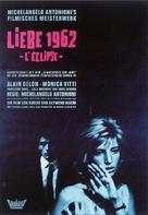 L'eclisse - German Movie Poster (xs thumbnail)