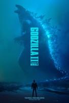 Godzilla: King of the Monsters - Turkish Movie Poster (xs thumbnail)