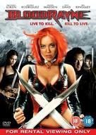 Bloodrayne - British Movie Cover (xs thumbnail)