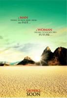 Kajraare - Indian Movie Poster (xs thumbnail)