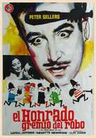 The Wrong Arm of the Law - Spanish Movie Poster (xs thumbnail)