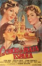 Le ragazze di Piazza di Spagna - Spanish Movie Poster (xs thumbnail)