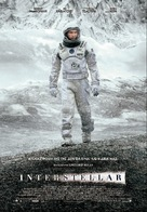 Interstellar - Greek Movie Poster (xs thumbnail)