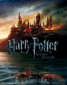 Harry Potter and the Deathly Hallows: Part I - British Combo movie poster (xs thumbnail)