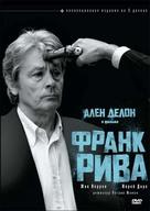 """Frank Riva"" - Russian Movie Cover (xs thumbnail)"