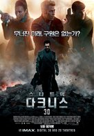 Star Trek: Into Darkness - South Korean Movie Poster (xs thumbnail)