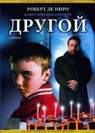 Godsend - Russian DVD cover (xs thumbnail)