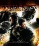 Terminator Salvation - Hungarian Movie Cover (xs thumbnail)