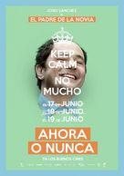 Ahora o nunca - Spanish Movie Poster (xs thumbnail)