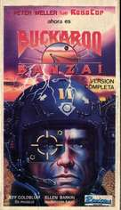 The Adventures of Buckaroo Banzai Across the 8th Dimension - Argentinian VHS cover (xs thumbnail)