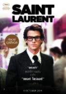 Saint Laurent - Thai Movie Poster (xs thumbnail)