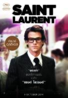 Saint Laurent - Thai Movie Poster (xs thumbnail)