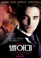 Bel Ami - South Korean Movie Poster (xs thumbnail)