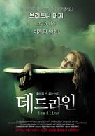 Deadline - South Korean Movie Poster (xs thumbnail)