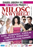 Milosc na wybiegu - Polish Movie Poster (xs thumbnail)