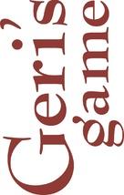 Geri's Game - Logo (xs thumbnail)