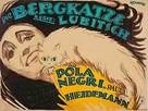 Die Bergkatze - German Movie Poster (xs thumbnail)