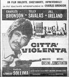Città violenta - Italian poster (xs thumbnail)