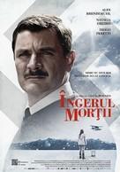 Wakolda - Romanian Movie Poster (xs thumbnail)
