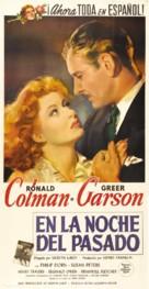 Random Harvest - Puerto Rican Movie Poster (xs thumbnail)