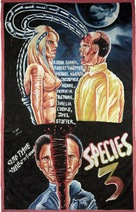 Species III - Ghanian Movie Poster (xs thumbnail)