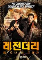 Legendary: Tomb of the Dragon - South Korean Movie Poster (xs thumbnail)
