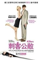 Killers - Taiwanese Movie Poster (xs thumbnail)