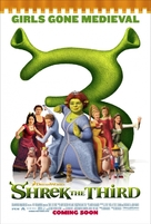 Shrek the Third - Movie Poster (xs thumbnail)