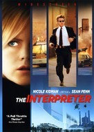 The Interpreter - DVD cover (xs thumbnail)