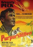 The Purple Plain - Swedish Movie Poster (xs thumbnail)