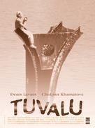Tuvalu - French Movie Poster (xs thumbnail)