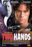 Two Hands - Spanish DVD cover (xs thumbnail)