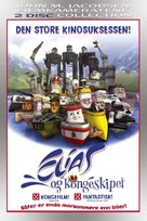 Elias og kongeskipet - Norwegian DVD movie cover (xs thumbnail)