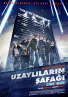 Attack the Block - Turkish Movie Poster (xs thumbnail)