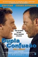 Tais-toi! - Brazilian Movie Poster (xs thumbnail)