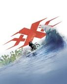 xXx: Return of Xander Cage - Key art (xs thumbnail)