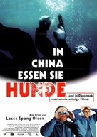 I Kina spiser de hunde - German Movie Poster (xs thumbnail)