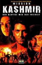 Mission Kashmir - German VHS cover (xs thumbnail)