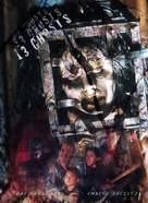 Thir13en Ghosts - British Movie Poster (xs thumbnail)